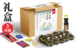阳澄湖大闸蟹螃蟹礼盒 398型