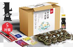 阳澄湖大闸蟹礼盒 598型